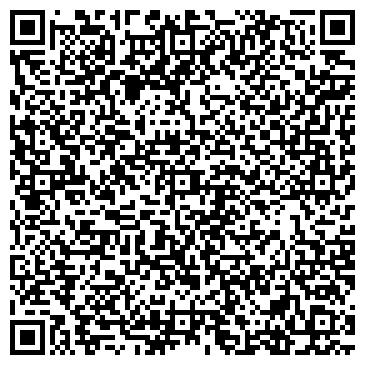 QR-код с контактной информацией организации В гостях у Ганса - зоогостиница