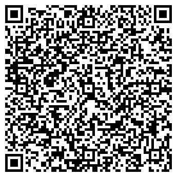 QR-код с контактной информацией организации Лилия, ООО