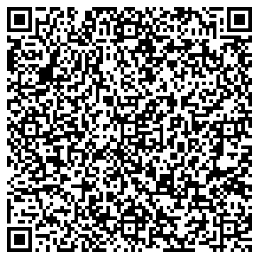 QR-код с контактной информацией организации Винншиншилла, ЧП