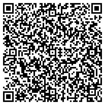 QR-код с контактной информацией организации ДЕЛИКАТ ЛАЙН, ООО
