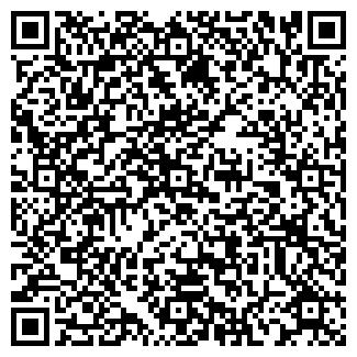 QR-код с контактной информацией организации Гранд,ЧП
