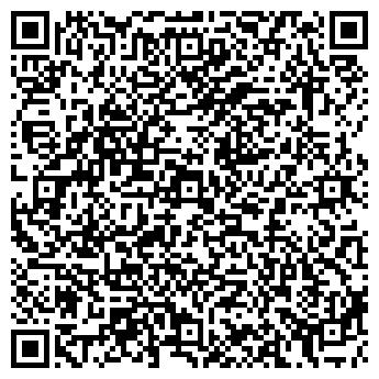 QR-код с контактной информацией организации Смайлис Н. Л., ИП