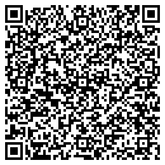 QR-код с контактной информацией организации Поликлиника 29, УЗ