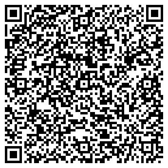 QR-код с контактной информацией организации Доминант, КП