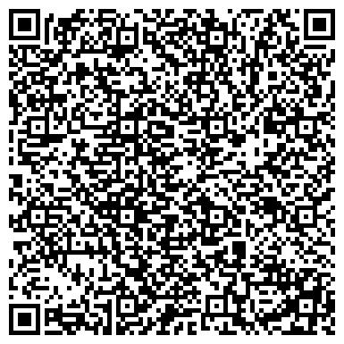 QR-код с контактной информацией организации Кинологический клуб Аякс, ООО