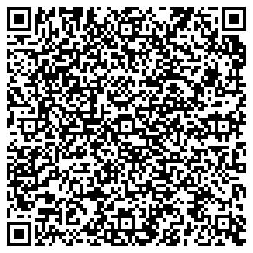 QR-код с контактной информацией организации Пегая лошадь, КФХ