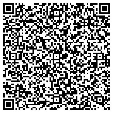QR-код с контактной информацией организации Племенной завод Дружба