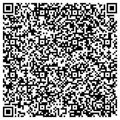QR-код с контактной информацией организации Агентство по идентификации и регистрации животных ДП, Компания