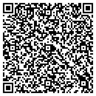 QR-код с контактной информацией организации Мой кум, СПД
