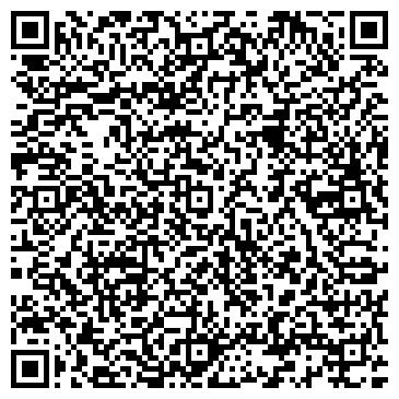 QR-код с контактной информацией организации ВЦ 4 Лапы, Каганец, СПД