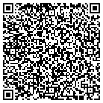 QR-код с контактной информацией организации Друг, ЧП