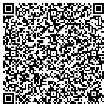 QR-код с контактной информацией организации Ильевский, ЧП