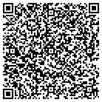 QR-код с контактной информацией организации Барс, Компания