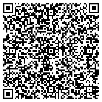 QR-код с контактной информацией организации v.d. Ost Comitatus, ЧП