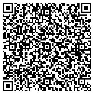 QR-код с контактной информацией организации Торговый дом престиж,ЧП