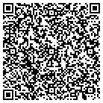 QR-код с контактной информацией организации Бионит груп, ООО