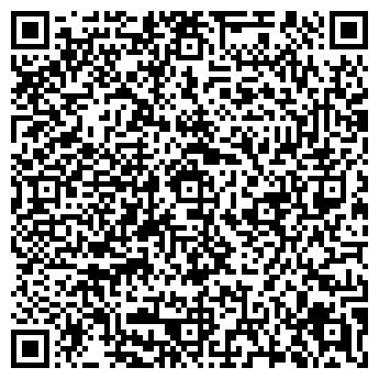 QR-код с контактной информацией организации ДEM, ЧП
