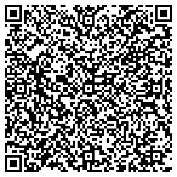 QR-код с контактной информацией организации Работа с корсо (workcorso), ЧП