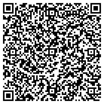 QR-код с контактной информацией организации Транспортная Компания Ятрань, ООО