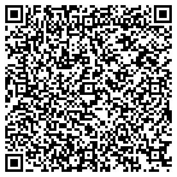 QR-код с контактной информацией организации Охотимся, Компания