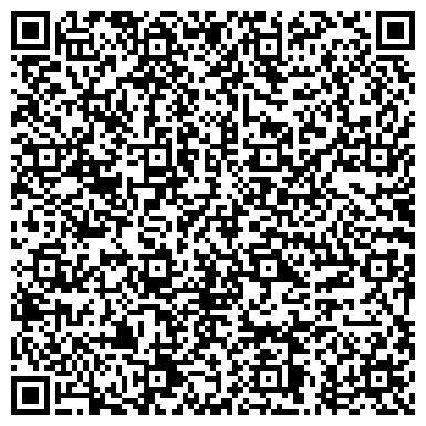 QR-код с контактной информацией организации Крещатик Агро, ФХ (Страусиная ферма)
