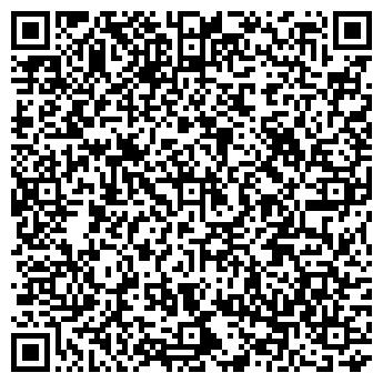 QR-код с контактной информацией организации Фазанарий, ЧП
