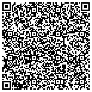 QR-код с контактной информацией организации Старжи Питомник, ЧП (Starzhy)