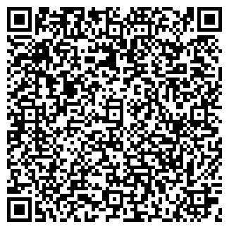 QR-код с контактной информацией организации Доминанта Украина, ООО