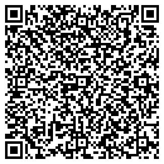 QR-код с контактной информацией организации Ветавит, ЧП
