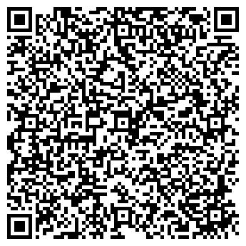 QR-код с контактной информацией организации Агровита, ООО