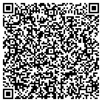QR-код с контактной информацией организации Арм Элит, ООО