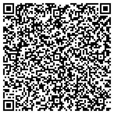 QR-код с контактной информацией организации Тина - ветеринарная клиника