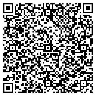 QR-код с контактной информацией организации Inner Light