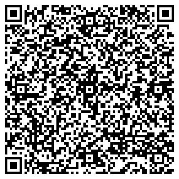 QR-код с контактной информацией организации Heavenly Blessing, ООО (Племенной завод)