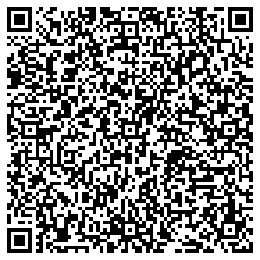 QR-код с контактной информацией организации ИНТЕРНЕТ-МАГАЗИН ТЕХНИКИ ДЛЯ КУХНИ
