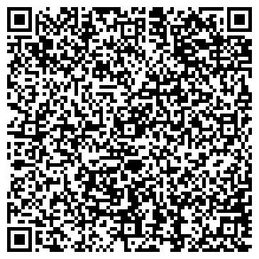 QR-код с контактной информацией организации Племенной Завод Хаус Себид