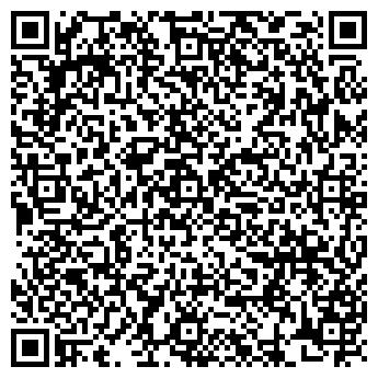 QR-код с контактной информацией организации Экзомания, Компания