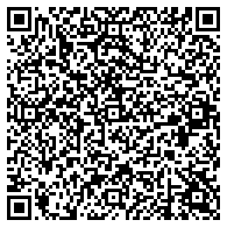 QR-код с контактной информацией организации частное