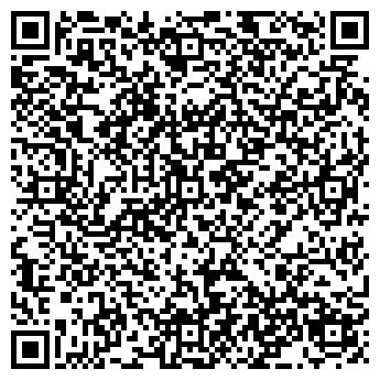 QR-код с контактной информацией организации Трюхан, ЧП
