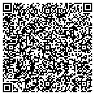 QR-код с контактной информацией организации Аква Сел, ЧП (AquaSale)