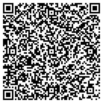 QR-код с контактной информацией организации Пасичник ЧП