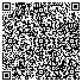 QR-код с контактной информацией организации Четыре лапы, ЧП