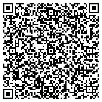 QR-код с контактной информацией организации Репина-Агиенко, СПД