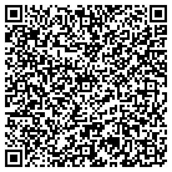 QR-код с контактной информацией организации ВДВ-БИЗНЕС, ЧП