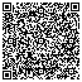 QR-код с контактной информацией организации РКЦ Олимп, ТОО
