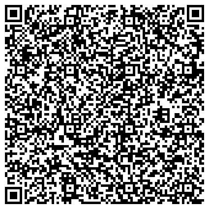 QR-код с контактной информацией организации Moveone Relocations (Мувуан Релокэйшнс), ТОО транспортно-экспедиторская компания
