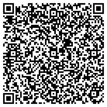 QR-код с контактной информацией организации ГИДРОЭКОЛОГИЯ, ООО