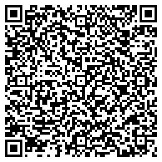 QR-код с контактной информацией организации Умка, ООО