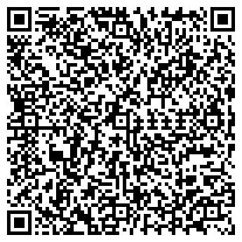 QR-код с контактной информацией организации Мастино, ТОО