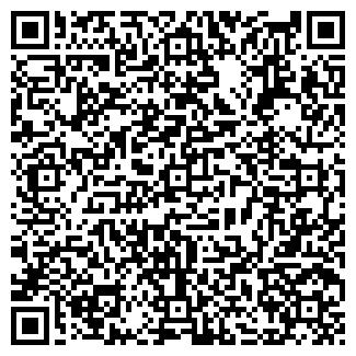 QR-код с контактной информацией организации Питомник, ИП